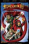 Dragonlance: Dragons Of Autumn Twilight (2008)